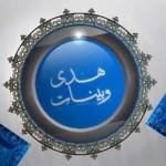 """""""العلي"""" يقدم 3 عروض لمسرحية """"بسنا فلوس"""" بـ""""المفتاحة"""""""