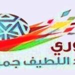 الاتحاد يستضيف الفتح في قمة الجولة الثالثة من جميل