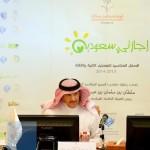 14 ألف ريال.. إنفاق كل سعودي على السياحة سنوياً