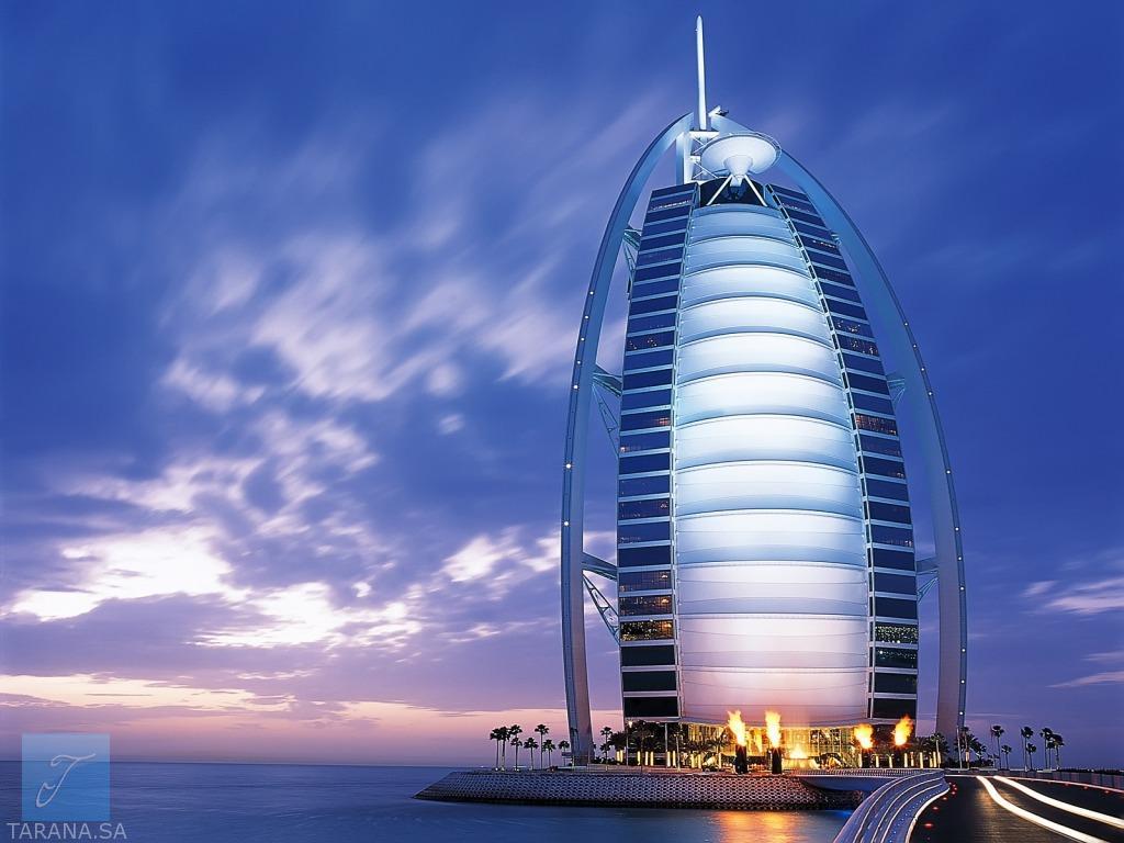 برج على البحر