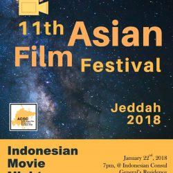 انطلاق مهرجان الأفلام الآسيوية الـ 11 بجدة لعام 2018