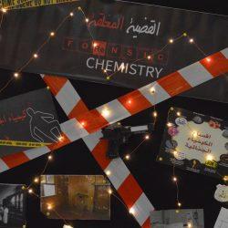 """"""" 300 """"طالبه ثانوية يبدَأَنَ برنامجاً علميّاً مكثفاً بجامعة الامام عبد الرحمن بن فيصل"""
