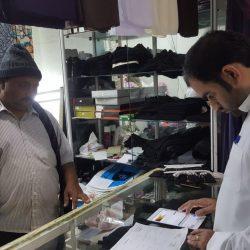 أرامكو السعودية توقع مذكرة تفاهم لإنشاء مصنع النسيج بمدينة حائل