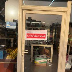 بلدية الخفجي تواصل حملاتها الرقابية على المنشآت
