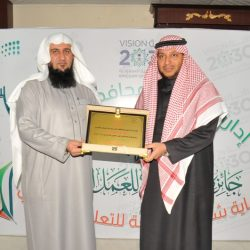 """إقبال كبير على برنامج """"الاستشارات المجانية"""" للمنشآت الصغيرة في محافظة الجبيل"""