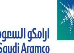 أرامكو السعودية توقع مذكرة تفاهم لإنشاء الأكاديمية الوطنية لعلوم الطيران