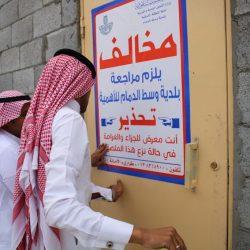 مؤسسة الأمير محمد بن فهد للتنمية الإنسانية تنظم يوم مهنة لذوي الاحتياجات