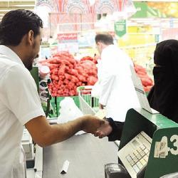 بلدي الخرج يقر طرح سوق الخضار في شرق السيح استثمارياً