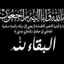 محافظ قلوة يفتتح الملتقى الدعوي الشبابي بالشعراء .. الأحد