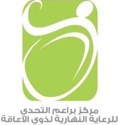 سكان جدة .. يأكلون 80 ألف ذبيحة .. في جمادى الأولى