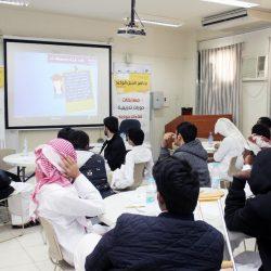 50 خريجا بجامعة الامام عبد الرحمن يناقشون مستجدات سوق العمل في ملتقى خريجي الصحة العامة الاول