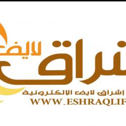 بالفيديو : مراسم حفلة خطوبة على كورنيش جدة بدأت بالرقص وانتهت بإلاثارة