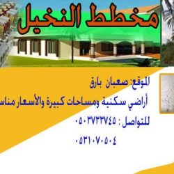 امانة محافظة جدة ممثلة ببلدية المطار باعمال النظافة لشارع مصطفى الطائي