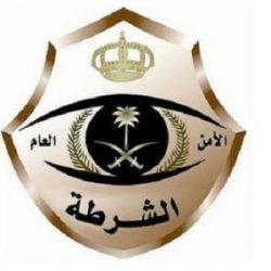 """منع الشاب السعودي """" أبو جفين """" صاحب كتاب """" توصون شي ولاش"""