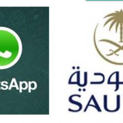 أدبي جدة .. يُشارك في معرض الرياض .. بإصدارته الجديدة