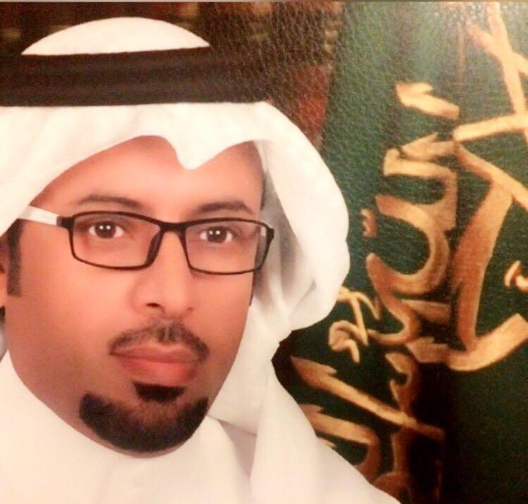 وظائف السباكة .. تنتظر السعوديين
