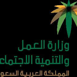 المهندس آل عبدالسلام يكرم فريق جمعية حركية التطوعي بمعرض الكتاب الدولي