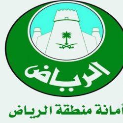الطالبة السعودية مخترعة القلم للصم والبكم تروي قصة اختراعها وتلقيها عرضاً لشرائه