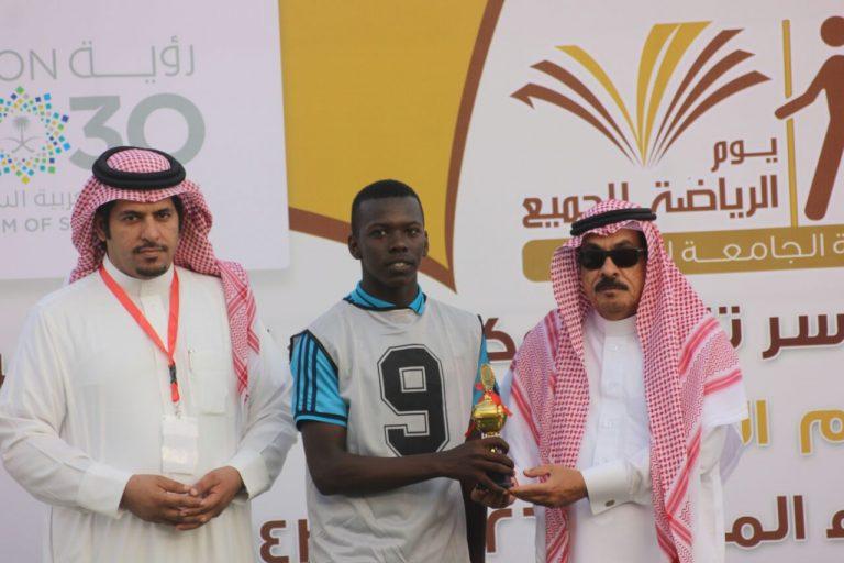 وكالة جامعة الأمير سطام بن عبدالعزيز بوادي الدواسر تنظم ...