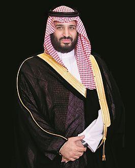 محمد بن سلمان .. مختلف !