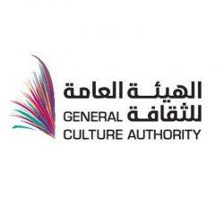 أهالي شمال الباحة : طريق العقيق – الأطاولة – المندق متعثر .. وأملنا في الأمير حسام