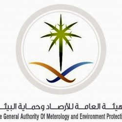 أمير الباحة يستقبل رئيس وأعضاء وعضوات ريادة الأعمال بالغرفة التجارية