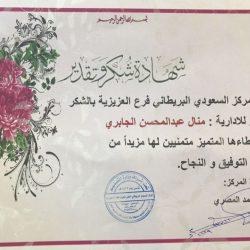 خادم الحرمين الشريفين .. يصل جدة .. قادماً من الرياض
