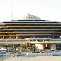 مجلس الأعمال السعودي الجزائري يبحث تعزيز التعاون الاقتصادي والتجاري