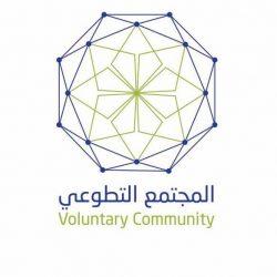 شرطة الرياض : تعاملنا مع طائرة لاسلكية ترفيهية بحي الخزامى