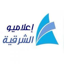 مدن تكشف عن زيادة ١٠% من المصانع الجديدة بالمدينة الصناعية الثالثة في جدة