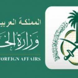 تكريم د . المشاط .. و د . الفهيد .. في ختام ملتقى لجنة الشرق الأوسط بشرم الشيخ