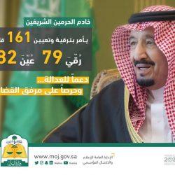 تعليم الرياض يقيم حفل معايدة لمنسوبيه بمناسبة عيد الفطر المبارك