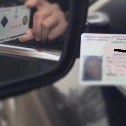 """""""الداخلية"""": 120 ألف امرأة تقدمن للحصول على رخص القيادة في 4 مدن"""