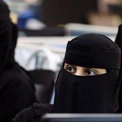 وزير العدل يوجه بإشعار المرأة حال صدور صك طلاقها عبر رسائل الجوال
