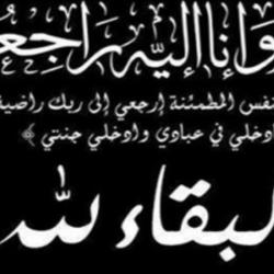 الدكتور احمد الزهراني يعقد قرانه على كريمة المهندس عبدالله السعود بجده