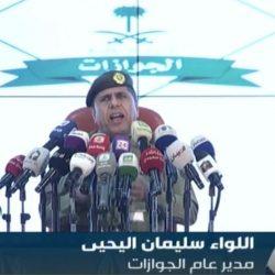 إقامة الصلاة على الإعلامي الراحل فهد الفهيد بعد عصر الجمعة
