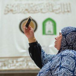 هيئة الربط الكهربائي الخليجي تقيم حفل معايدة لمنسوبيها في مقرها بالدمام