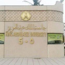 تعليم وادي الدواسر ينهي استعداداته لاستقبال 32 ألف طالب وطالبة