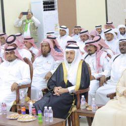 أمير عسير يرعى فعالية الهيئة العامة للترفيه بمناسبة اليوم الوطني في المنطقة