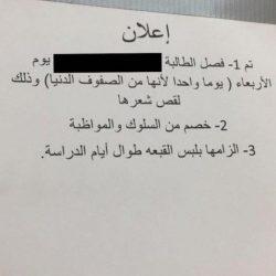 """نجم الطرب الجنوبي """"محمد عامر"""" يغرد بإجاباته الصريحة في لقاء صحفي مع إشراق لايف"""