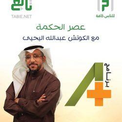 وزير الشؤون الإسلامية: كل أعداء السعودية ذهبوا .. وولي العهد رجل عظيم يقودنا للسلام  والاستقرار