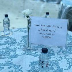 النيابة العامة .. تعلن تفاصيل جديدة في قضية مقتل خاشقجي