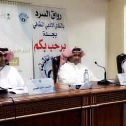 حرم أمير الشرقية تكرم 42 حافظة لكتاب الله بجمعية تحفيظ الجبيل