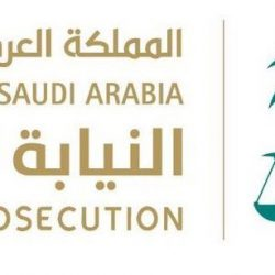 الرئاسة الفلسطينية : إعلان النائب العام يؤكد حرص خادم الحرمين وولي عهده على تطبيق العدالة والقانون