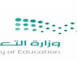 """تعليق الدراسة في مدارس مكة المكرمة وجدة.. وفي جامعات """"أم القرى"""" و""""جدة"""" و""""الملك عبدالعزيز"""""""
