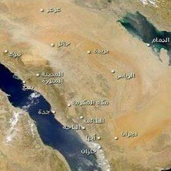 القيادة المركزية الأمريكية تعتذر للمملكة بسبب عبارة عنصرية ضد سكان الخليج