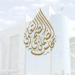 خادم الحرمين يفتتح أعمال السنة الثالثة من الدورة 7 لمجلس الشورى .. الاثنين القادم