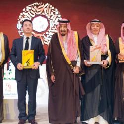 المملكة .. تستضيف قمة قادة دول مجموعة العشرين عام 2020