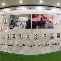 جناح جامعة الباحة بالجنادرية يحوز على إعجاب الزوار
