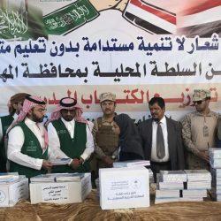 وزير الخارجية يلتقي رئيس مجلس النواب العراقي